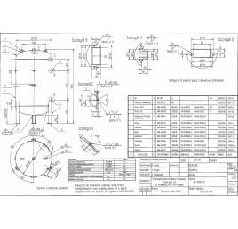Zbiornik pionowy AP 1000L 11 bar